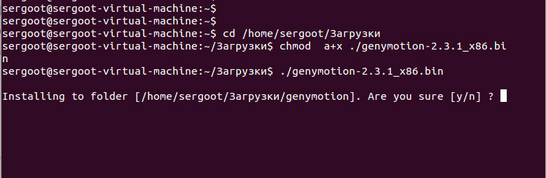 Genymotion-Linux