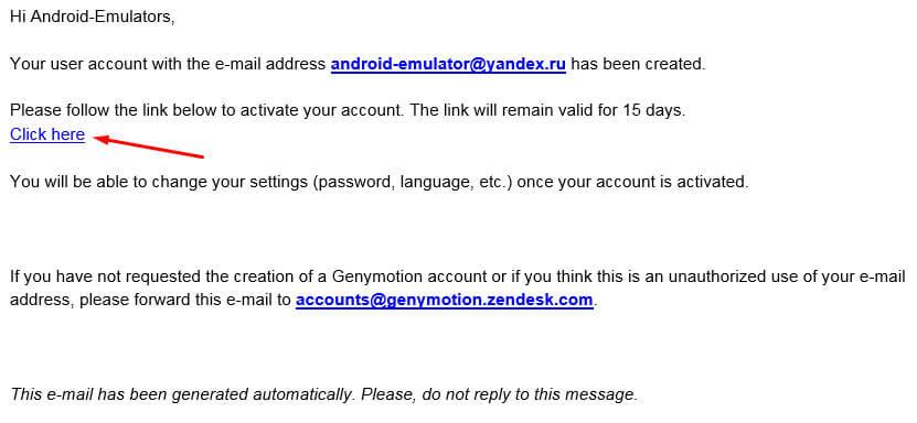 Genymotion_Registraciya