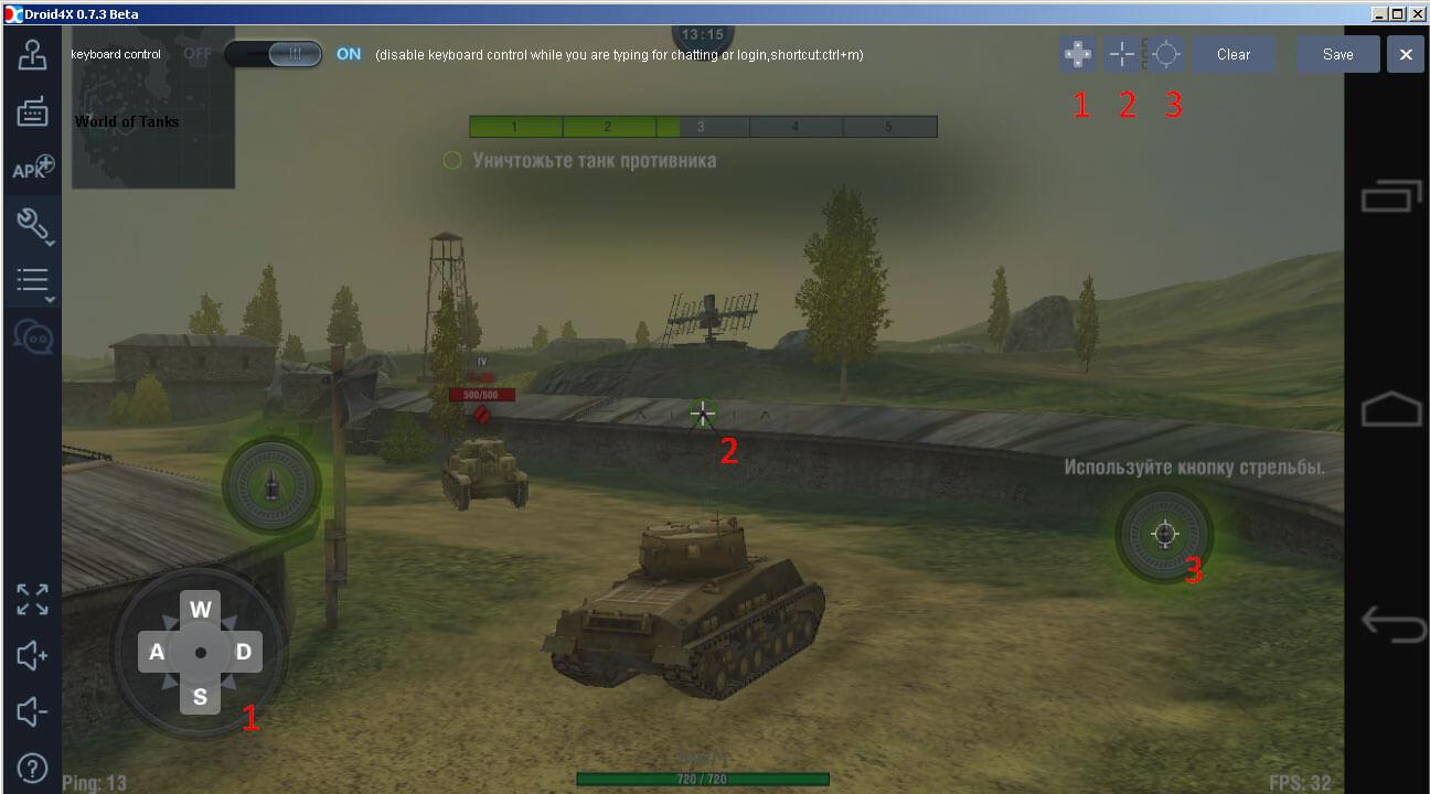 Nastroika-upravleniya-v-Droid4X