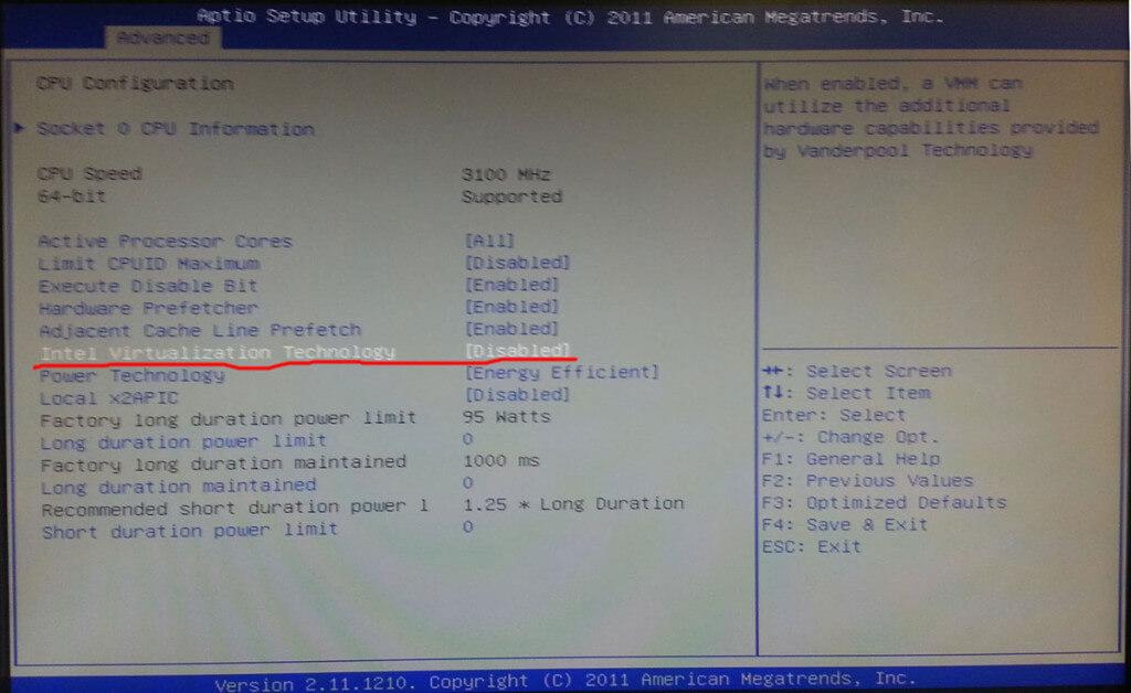Включение виртуализации на Intel процессорах