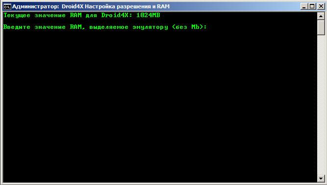 Droid4X Resolution and Memory Setting - Настройки RAM