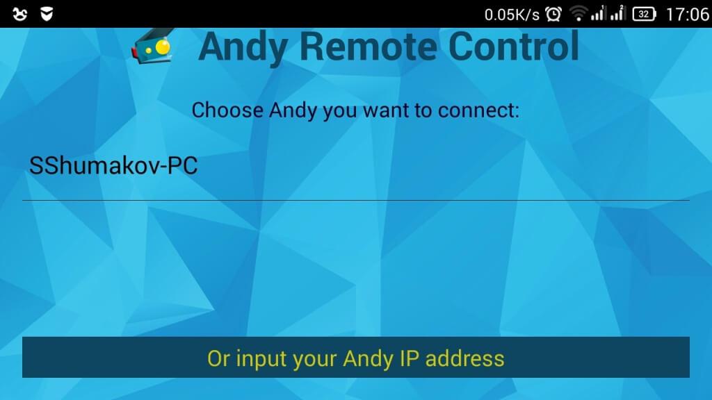 Andy Remote Control
