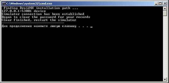 Droid4X password reset