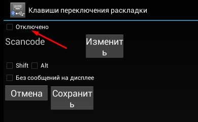 AMIDuOS как сменить язык