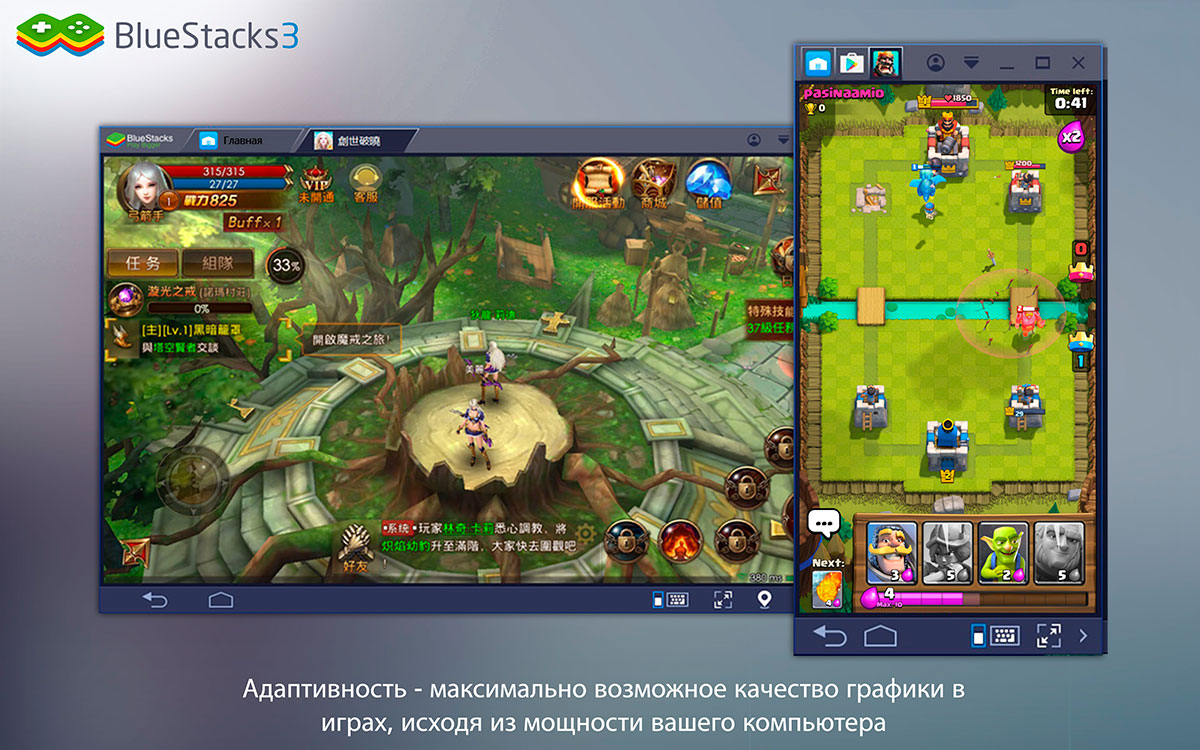Пример игры в BlueStacks 3