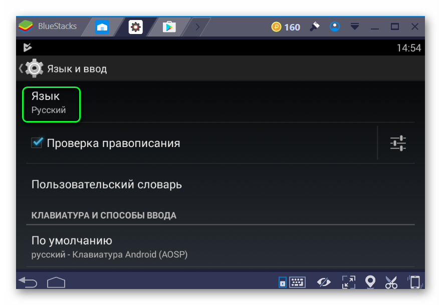 Опция Язык в BlueStacks