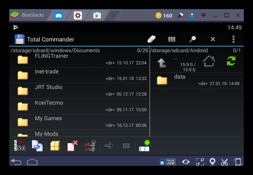 Папки в приложении Total Commander