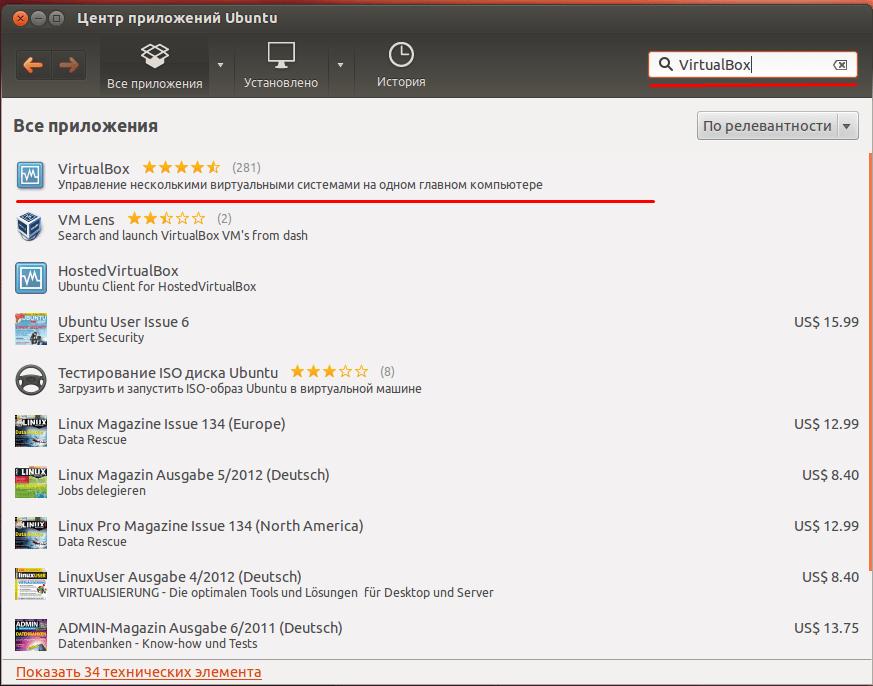 Установка Genumotion на Linux