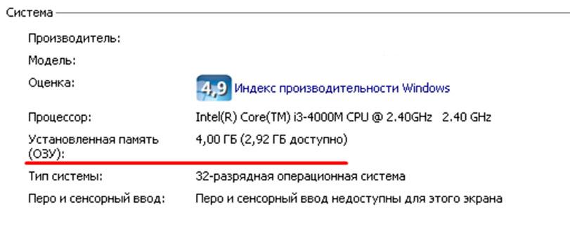 Проверка RAM