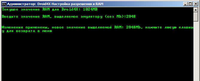 Droid4X Resolution and Memory Setting - Настройки RAM