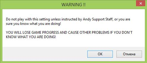 Set Andy Protocol WARNING