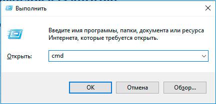 Установка APK файлов в LeapDroid