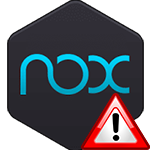 Nox App Player зависает на 99 процентах